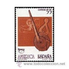 Sellos: ESPAÑA 1991- AMÉRICA-UPAEP. VIAJES DEL DESCUBRIMIENTO. NOCTURLABIO. SELLO 55 PESETAS. Lote 39717629