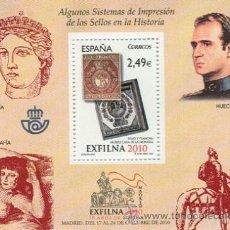 Sellos: ESPAÑA 2010- HOJA BLOQUE EXFILNA'2010. Lote 39745719