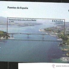 Selos: ESPAÑA 2013- HOJA BLOQUE - PUENTE DE LOS SANTOS SOBRE LA RÍA DE RIBADEO (GALICIA). Lote 39746541