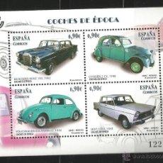 Sellos: ESPAÑA 2013- HOJA BLOQUE - COCHES DE ÉPOCA . Lote 39747165
