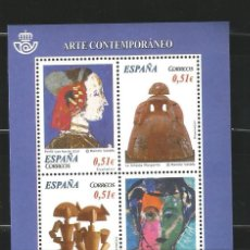 Sellos: ESPAÑA 2012- ARTE CONTEMPORÁNEO. MANOLO VALDÉS. Lote 39760893