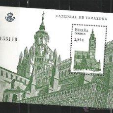 Sellos: ESPAÑA 2011- CATEDRAL DE TARAZONA. Lote 39760997