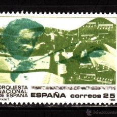 Sellos: ESPAÑA 3098** - AÑO 1990 - MUSICA - ORQUESTA NACIONAL DE ESPAÑA . Lote 39761613