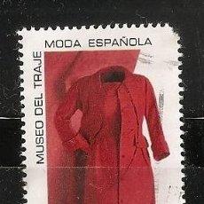 Sellos: ESPAÑA 2007-MODA ESPAÑOLA MUSEO DEL TRAJE 0.58€. Lote 39775676