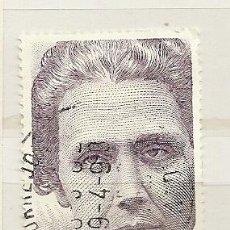 Selos: ESPAÑA 1990. VICTORIA KENT. Lote 39785823