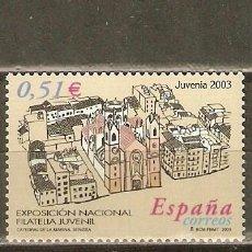 Sellos: ESPAÑA EDIFIL NUM. 3961 ** SERIE COMPLETA SIN FIJASELLOS. Lote 199579732