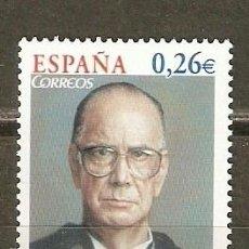 Sellos: ESPAÑA EDIFIL NUM. 4030 ** SERIE COMPLETA SIN FIJASELLOS. Lote 167794909