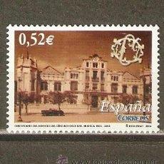 Sellos: ESPAÑA EDIFIL NUM. 4110 ** SERIE COMPLETA SIN FIJASELLOS. Lote 39816189