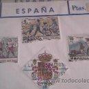 Sellos: LOTE DE 4 SELLOS ESPAÑOLES 1983. Lote 39864936