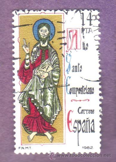 1 SELLO USADO, EDIFIL 2649, AÑO 1982, AÑO SANTO COMPOSTELANO. (Sellos - España - Juan Carlos I - Desde 1.975 a 1.985 - Usados)