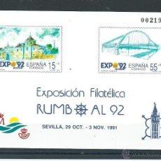 Sellos: PRUEVA Nº 23, ESPAÑA, AÑO 1991, NUEVA** CAT. 27 EUROS. Lote 39889121