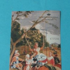 Timbres: SERIE PATRIMONIO NACIONAL HOJITA TAPIZ EL COLUMPIO 0,60 €. AÑO 2008. Lote 40003132
