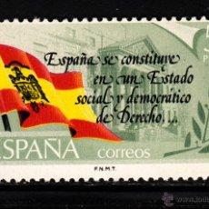 Sellos: ESPAÑA 2507** - AÑO 1978 - PROCLAMACIÓN DE LA CONSTITUCIÓN ESPAÑOLA - BANDERA. Lote 183300292