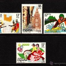 Sellos: ESPAÑA 2783/86** - AÑO 1985 - FIESTAS POPULARES. Lote 211595215