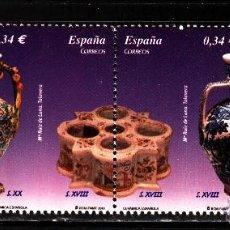Sellos: ESPAÑA 4543/46** - AÑO 2010 - ARTESANIA - CERAMICA ESPAÑOLA . Lote 112844858