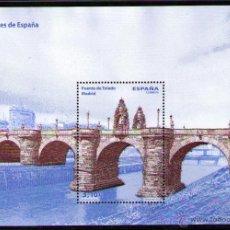 Sellos: ESPAÑA 2013 - PUENTE DE TOLEDO EN MADRID - BLOCK - EDIFIL Nº 4826. Lote 210164031