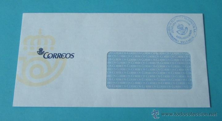 SOBRE CON CUÑO JEFATURA PROVINCIAL VALENCIA RECLAMACIONES (Sellos - España - Juan Carlos I - Desde 2.000 - Cartas)