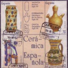 Sellos: ESPAÑA.(CAT. 2891,92,94,95). 7,14,32 Y 40 PTAS. EN BLOQUE. VARIEDAD *COLORES DESPLAZADOS*. MUY RARO.. Lote 23238778