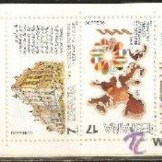 Selos: ESPAÑA CARNET INGRESO DE ESPAÑA Y PORTUGAL EN LA CEE EDIFIL NUM. 2825C ** SIN FIJASELLOS 2825/2828. Lote 181855757