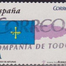 Sellos: ESPAÑA 2009 EDIFIL 4447 SELLO º AUTONOMIAS ESPAÑOLAS ASTURIAS A SPAIN STAMPS TIMBRE ESPAGNE BRIEFMAR. Lote 40354551