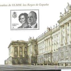 Sellos: ESPAÑA 2013. HOJA BLOQUE,EFEMÉRIDES. 75 CUMPLEAÑOS DE SS. MM. LOS REYES DE ESPAÑA. Lote 40374359