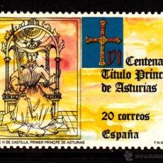 Sellos: ESPAÑA 2975** - AÑO 1988 - 6º CENTENARIO DE LA CREACION DEL TITULO DE PRINCIPE DE ASTURIAS . Lote 40378583