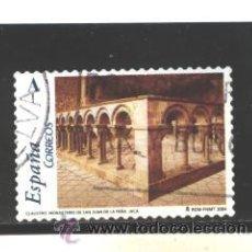 Sellos: ESPAÑA 2004 - EDIFIL NRO. 4057 - ARTE ROMANICO - USADO-FOTO ESTANDAR. Lote 94557371