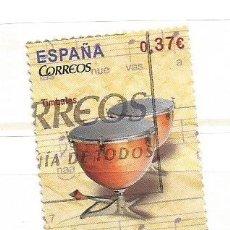 Sellos: ESPAÑA 2013. INSTRUMENTOS MUSICALES TIMBALES. Lote 40743980