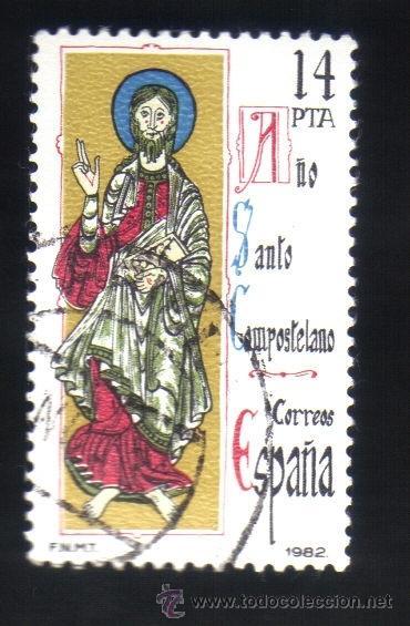 SELLO USADO, SERIE, AÑO 1982, EDIFIL 2649, AÑO SANTO COMPOSTELANO. (Sellos - España - Juan Carlos I - Desde 1.975 a 1.985 - Usados)