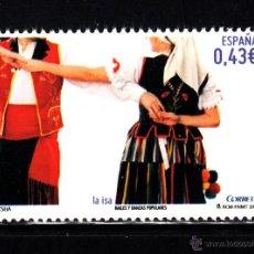 Sellos: ESPAÑA 4485** - AÑO 2009 - BAILES Y DANZAS POPULARES - LA ISA . Lote 40761600