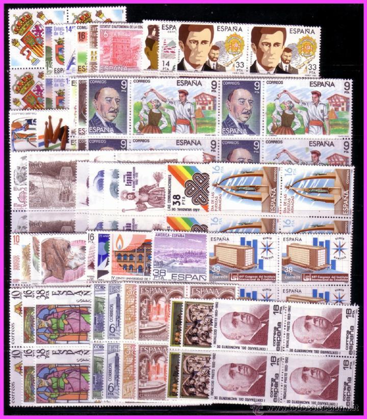 1983 AÑO COMPLETO EN BLOQUES DE 4 * * (Sellos - España - Juan Carlos I - Desde 1.975 a 1.985 - Nuevos)