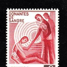 Sellos: ESPAÑA 2355** - AÑO 1976 - DONANTES DE SANGRE. Lote 211593569