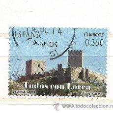 Sellos: ESPAÑA 2012. TODOS CON LORCA. CASTILLO DE LORCA. Lote 41015315