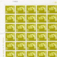 Sellos: BASICA REY PLIEGO DE 100 SELLOS DE 25 CTOS.. Lote 41053521