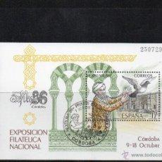Sellos: EXFILNA 1986. HOJITA CON MATASELLOS PRIMER DIA DE CIRCULACION. Lote 73966137