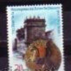 Sellos: ESPAÑA. 2967 RECONQUISTA REINO VALENCIA**. 1988. NUMERACIÓN EDIFIL Y SELLOS NUEVOS. Lote 41055232