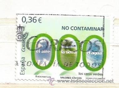 ESPAÑA 2012. PROTECCIÓN DEL MEDIO AMBIENTE (Sellos - España - Juan Carlos I - Desde 2.000 - Usados)