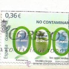Sellos: ESPAÑA 2012. PROTECCIÓN DEL MEDIO AMBIENTE. Lote 41065557