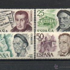 Sellos: ESPAÑA=Nº 2456/59=PERSONAJES ESPAÑOLES=AÑO 1978=REF:0835. Lote 41093569