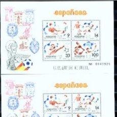 Francobolli: ESPAÑA. 2664/65 HB COPA MUNDIAL DE FÚTBOL ESPAÑA'82**. 1982. NUMERACIÓN EDIFIL Y SELLOS NUEVOS. Lote 204745981