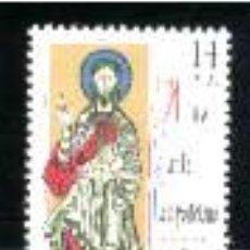 Sellos: ESPAÑA. 2649 AÑO SANTO COMPOSTELANO**. 1982. NUMERACIÓN EDIFIL Y SELLOS NUEVOS. Lote 41144828