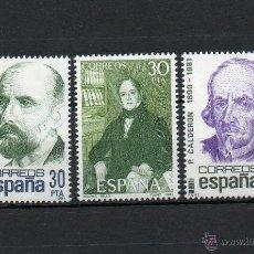 Sellos: ESPAÑA=Nº 2646/48=CENTENARIOS=AÑO 1982=REF:0892. Lote 41211647