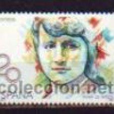 Sellos: ESPAÑA. 2989 MARÍA DE MAEZTU**. 1989. NUMERACIÓN EDIFIL Y SELLOS NUEVOS. Lote 41222634