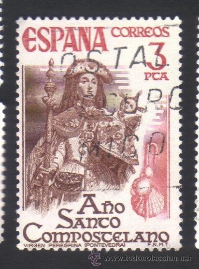 SELLO USADO, SERIE, AÑO 1976, EDIFIL 2306, AÑO SANTO COMPOSTELANO (Sellos - España - Juan Carlos I - Desde 1.975 a 1.985 - Usados)