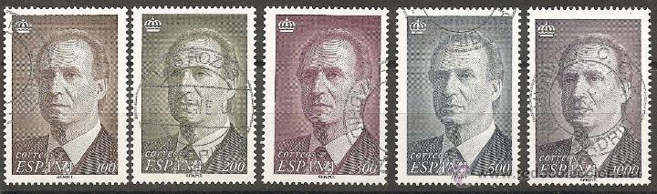 1995-1996-ED.3403 Y ED.3461A64-BASICA REY-USADO (Sellos - España - Juan Carlos I - Desde 1.986 a 1.999 - Usados)