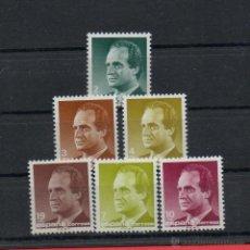 Sellos: ESPAÑA=Nº 2829/34=S.M. JUAN CARLOS I=AÑO 1986=REF:0968. Lote 41381996