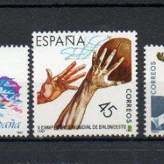 Sellos: ESPAÑA=Nº 2850/52=DEPORTES=AÑO 1986=REF:0977. Lote 41382457