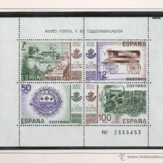 Sellos: ESPAÑA=Nº 2641=MUSEO POSTAL=AÑO 1981=REF:F200. Lote 41401722