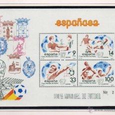 Sellos: ESPAÑA=Nº 2664/65=MUNDIAL ESPAÑA´82=AÑO 1982=VER FOTO ADICIONAL=REF:F200. Lote 41401800