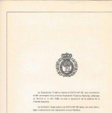 Sellos: ESPAÑA. EXFILNA 85. ALBUM CON TODOS LOS SELLOS Y SOBRES EMITIDOS . Lote 41403099